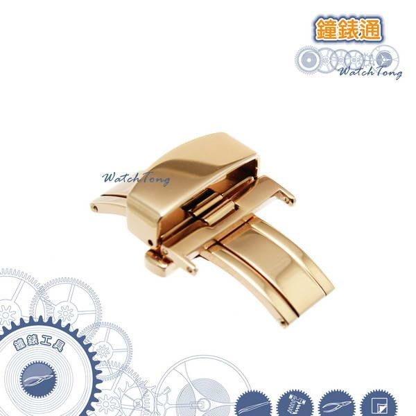 【鐘錶通】雙摺扣 / 彈簧蝴蝶扣 - 玫瑰金 (有彈片)  皮錶帶專用錶扣