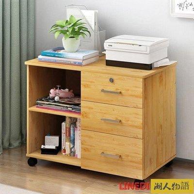 【免運】簡易床頭櫃簡約現代儲物櫃文件櫃...