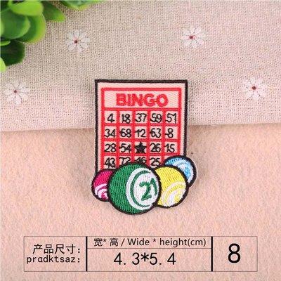 【皮卡布】B6-8高品質bingo賓果遊戲 裝飾 布章 臂章燙 刺繡燙布貼 徽章 刺繡布貼 補丁 補破洞 燙貼布