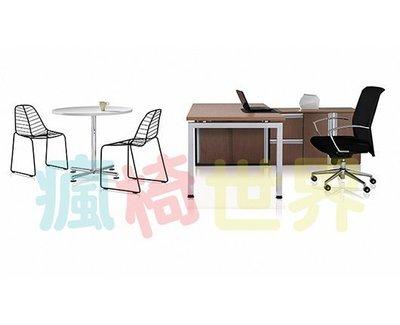 《瘋椅世界》OA辦公家具全系列 訂製造型主管桌 (工作站/工作桌/辦公桌/辦公室規劃)15