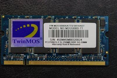TwinMOS DDR333 PC2700 256MB 雙面 8 顆粒