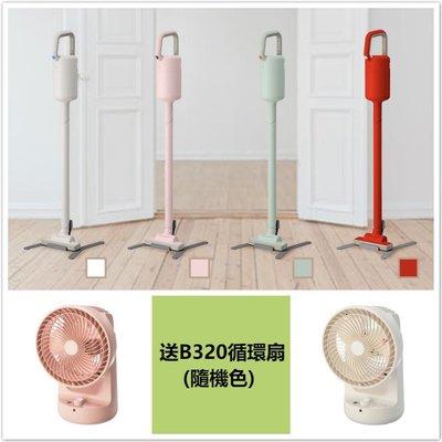 買正負零 無線吸塵器 XJC-Y010 4990 加1000 送 B320【送正負零循環扇】