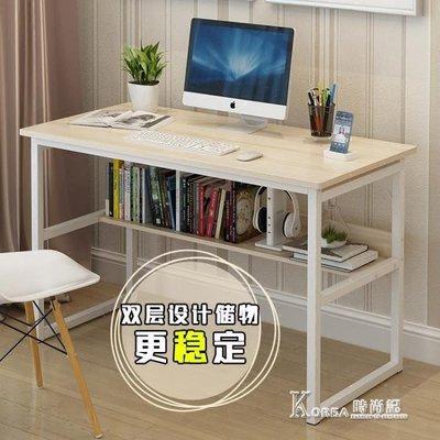 電腦桌台式家用簡約經濟型書桌現代寫字台...