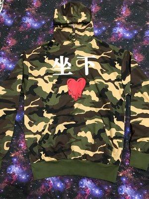 M L 現貨【款款】Emotionally Unavailable 迷彩 帽T sit down camp 冠希