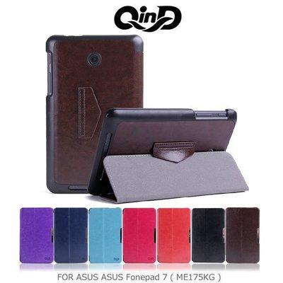 *PHONE寶*QIND 勤大ASUS Fonepad 7 ME175CG  可立式超薄皮套