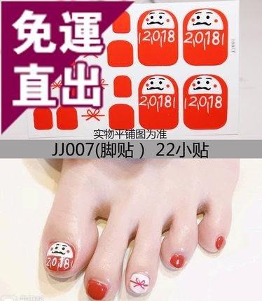 腳指甲指甲貼紙防水持久美甲貼紙全貼韓國3d美甲成品美甲飾品