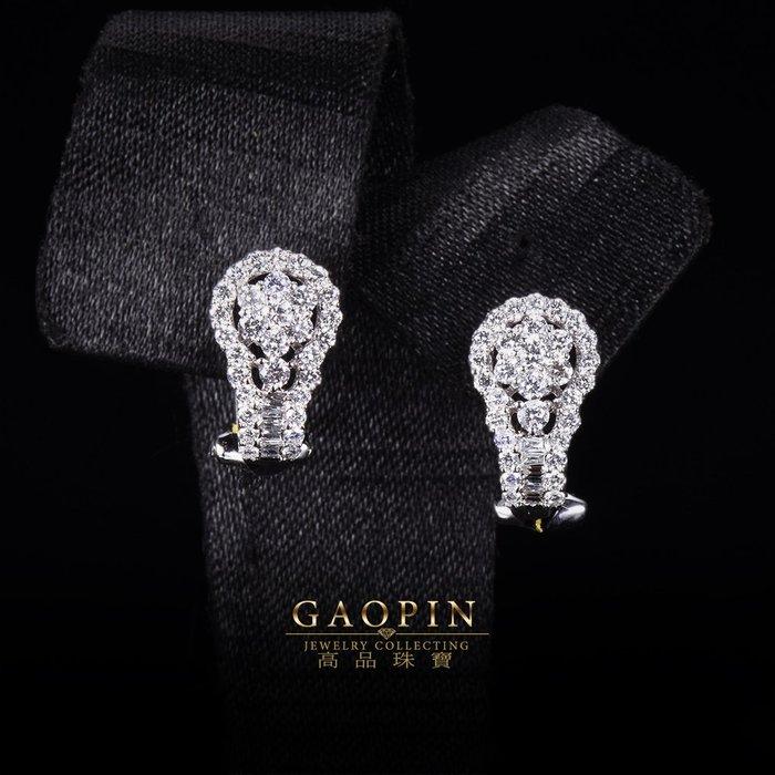 【高品珠寶】設計款《花心》鑽石耳環 情人節禮物 生日禮物 拚鑽 (訂製款) #3382