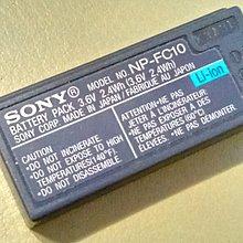 Sony np-FC10 原廠電池