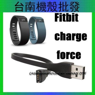 FITBIT FORCE 運動手環 充電線 force usb充電線 充電器 fitbit charge 智能穿戴充電線