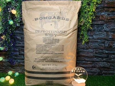 【樂濃衍】乳清粉-發酵原料-飼料添加-25kg原裝包-(可為您包裝所需重量)