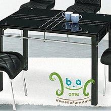 線條彎玻黑餐桌(僅配送台中市,其他縣市,請自取) 鋼化玻璃 金屬腳 置物桌 宅爸傢俬 上穩家具 8310A05801