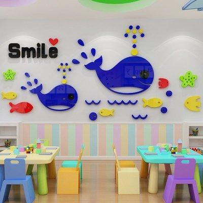 千禧禧居~母嬰店嬰兒洗澡墻貼立體浴室防水瓷磚貼紙幼兒園墻面裝飾卡通貼畫