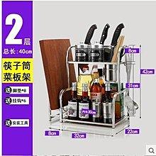 (32CM主架+6掛鉤+板架+快籃)調料架子廚房置物架雙層不鏽鋼收納儲物