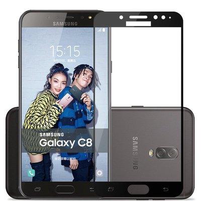 滿版Samsung J7Pro J7Plus J7Prime C9Pro 玻璃膜 玻璃貼 全膠 鋼化 手機 螢幕 保護貼