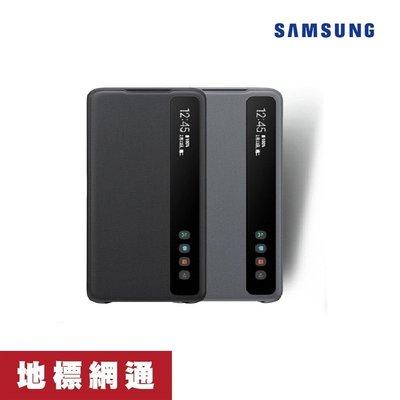 SAMSUNG Galaxy S20 PLUS S20+  原透視感應皮套【地標網通】-專屬jasonaztw@fe91057
