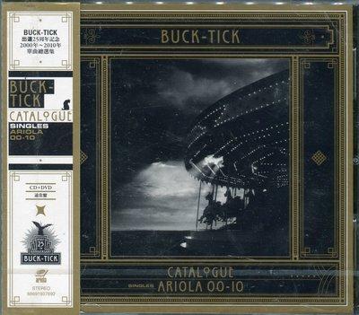【嘟嘟音樂坊】BUCK-TICK - 產品型錄精選 Ariola 00-10  CD+DVD  (全新未拆封)