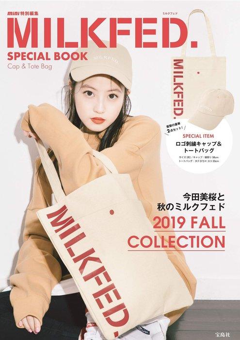 ☆Juicy☆日本雜誌附錄 MILKFED 潮牌 托特包 單肩包 環保袋 大方包 手提包 購物袋 4003