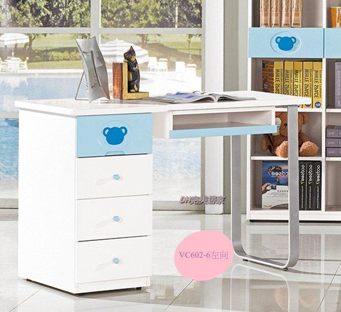 【DH】 商品貨號VC602-6商品名稱《寶貝》四尺電腦桌(圖一)左向。備有右向圖二/另計。另粉色系列。灣主要地區免運費