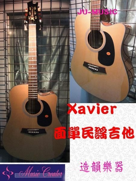 造韻樂器音響- JU-MUSIC - Xavier XAC-3CEQ  民謠 面單 電 木吉他 Martin Taylor