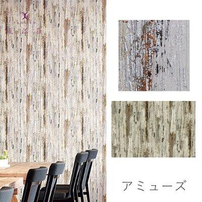 【夏法羅 窗藝】日本進口 仿生 仿植物材質 自然風 壁紙 AF_181346