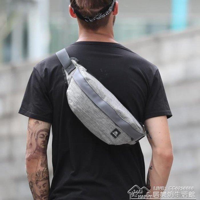 跑步腰包男士戶外運動訓練胸包騎行背包女休閒多功能單肩手機包