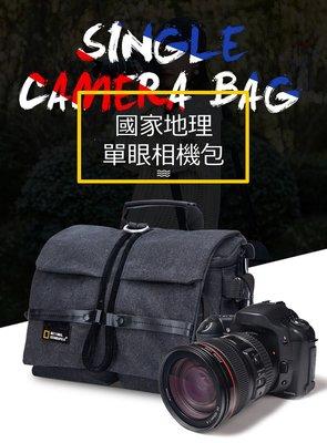 國家地理單眼相機包  Nikon Canon Sony 攝影包 單肩包 相機包 帆布包 復古 側背包 一機兩鏡 a7r3