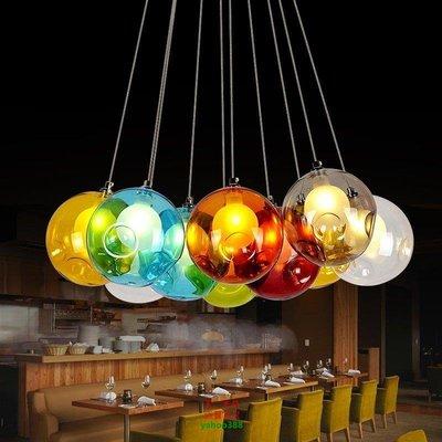 【美學】簡約藝術玻璃球彩色吊燈 北歐餐廳玻璃燈具MX_1892