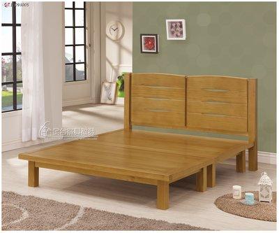 【全台家具批發網】 5尺愛奇華雙人床 整組 (F17) 實木床底  傢俱工廠直營特賣