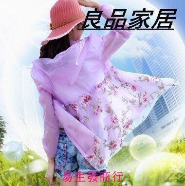【易生發商行】H0713-春韓版女裝連帽歐根紗印花長袖防曬衣外套F6315