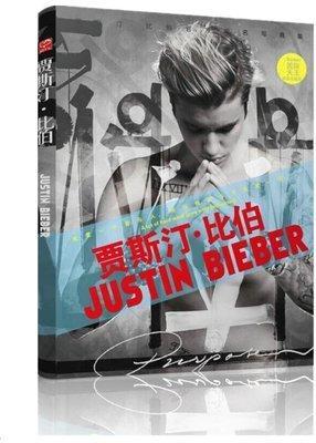 【買一送三】賈斯汀比伯JustinBieber《圖文寫真集》