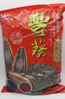 盛香珍 豐葵香瓜子(日月潭紅茶風味) 3000g 全素 嗑瓜子 風味獨特