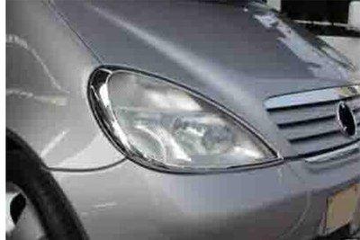 賓士 A-Class W168 鍍鉻大燈框 電鍍頭燈框 前燈框 車身飾條 配件 改裝精品