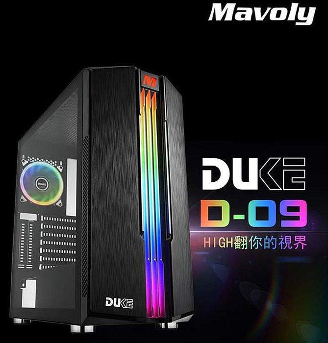 水冷電競主機 I9 10900K +16G + Z490M-PLUS + RTX2060 $49900