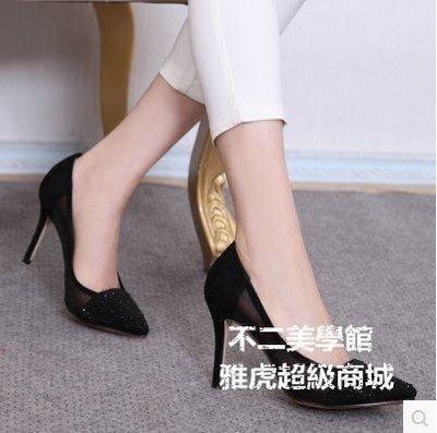 【格倫雅】^性感網紗拼接尖頭水鑽細跟高跟鞋 時裝鞋 女鞋單鞋 春74545[g-l-y54