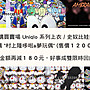 【AMBRAI.恩倍】 Uniqlo x KAWS 暗黑 史奴比 聯名 潮流 冠軍 logo 短Tee UT off