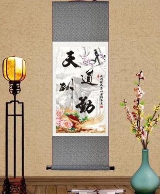 絲綢卷軸畫 (140X45CM)天道酬勤 字畫客廳裝飾畫 辦公室掛畫  -已裱卷軸可直接懸掛FSJ55