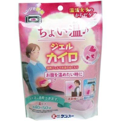 [霜兔小舖] 日本 KENYUU 溫活女子微波加熱可重複使用暖暖包