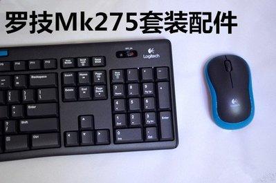 0216鍵帽羅技 MK275 鍵盤 K275 鍵帽 鍵盤支架 電池蓋膜  接收器 零配件0216