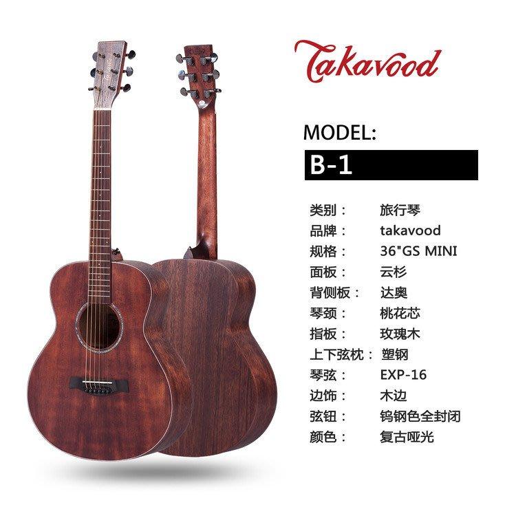 【民族乐器】 36寸云杉單板桃花芯復古啞光兒童旅行吉他民謠樂器 H3796D