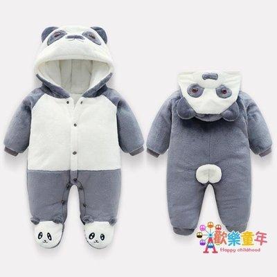嬰兒連身衣秋冬裝寶寶衣服0-3-6個月套裝加厚新生兒網紅外出抱衣