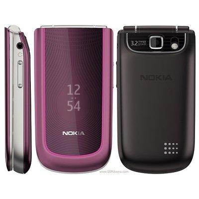 Nokia 3710 ~長輩們特愛的折疊機 媽媽機 備用機 母親節禮物 孝順孩子最好的孝親禮物