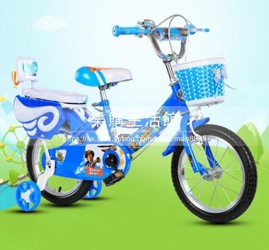 兒童自行車18 20 16腳踏車可選【16吋藍色】LG-286937