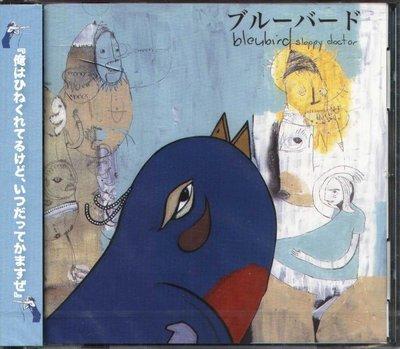 K - Bluebird - Sloppy Doctor - 日版 CD+2VIDEO+3BONUS - NEW