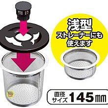 【JPGO日本購】日本製 UYEKI 廚房水槽排水管 氯系消臭防堵清潔錠 #886