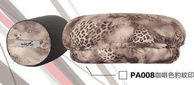 【山野賣客】WildFun 野放 專利多用途可調整功能枕頭 PA008 咖啡色豹紋印花 抱枕 靠枕 午安枕