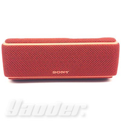 【福利品】SONY XB21 (2) 可攜式無線 BLUETOOTH喇叭☆無外包裝☆免運☆送收納袋