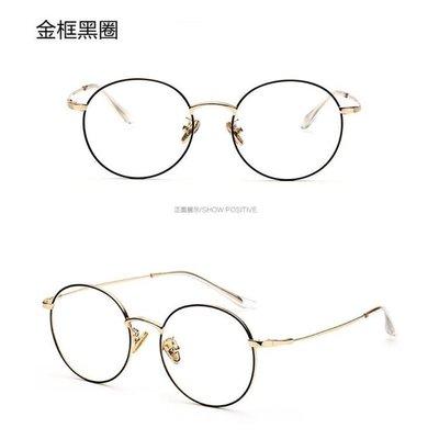防輻射眼鏡圓框近視眼鏡框男女平面平光鏡防藍光配眼睛架無有度數CLZJ4627