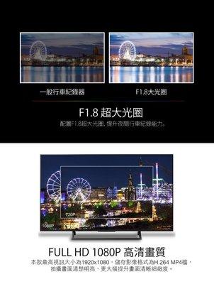 (送32G卡)【皓翔】愛國者PX8000前後1080P高清雙鏡SONY感光元件 F1.8大光圈 機車行車紀錄器