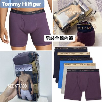 Tommy Hilfiger Men Cotton男裝全綿underwear 平腳款 貼身長版四角褲 Classic Boxer Briefs (5條裝)