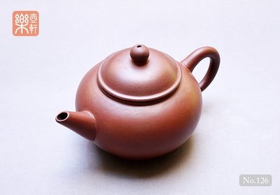 【126】早期標準壺(一廠壺),中國宜興,1960年代